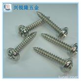 热销美制自攻螺丝 不锈钢粗牙螺丝 1/4云台自拍杆螺钉