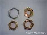 供应六角薄螺母 开槽螺母 非标异形