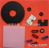 硅胶垫片,橡胶垫片,密封垫片,橡胶垫圈