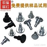 GB875台阶铆钉,GB873台阶铆钉,紫铜台阶铆钉,电器台阶铆钉生产厂家