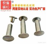 苏州GB875子母铆钉,GB873子母铆钉,批发厂家不锈钢子母铆钉厂家