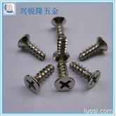 厂家热销优质平头自攻螺丝 不锈钢沉头螺钉
