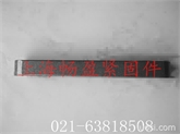 上海畅盈 供应GB1096 平键