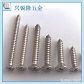 供应DIN965 厂家直销沉头自攻螺丝 十字槽螺钉批发