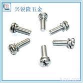 促销不锈钢304三组合螺丝 圆头十字组合螺钉PM3*20