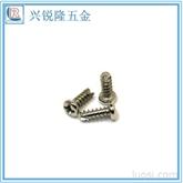 供应优质不锈钢平尾螺丝 白银色自攻割尾螺钉 PB3*12圆头螺丝