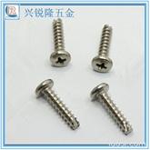 深圳厂家供应螺丝 圆头十字割尾螺丝 B型割尾自攻螺钉