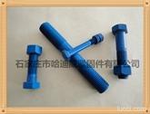 石家庄哈迪威厂家大量特氟龙表面处理双头螺柱