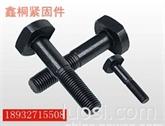 T型螺栓 T型槽螺栓 梯形槽螺栓 T型螺栓厂家