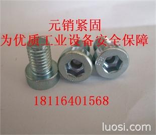 现货DIN6912内六角带导向孔圆柱头螺钉