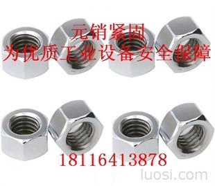 德标DIN > 六角螺母DIN 934-1987