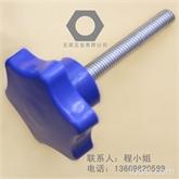 厂家直销60六角星胶头螺丝|六角形手柄螺丝|美制胶头螺丝