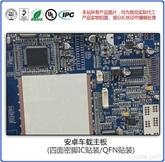 插件加工 COB绑定加工 电子组装加工 电子焊接加工