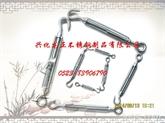 不锈钢花篮螺丝,CO型 CC型 OO型,开体 封闭 花篮螺栓 M4—M24