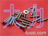 沉头十字螺钉 不锈钢沉头十字螺钉 不锈钢螺丝工厂 不锈钢机丝