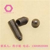 供应波珠螺丝|不锈钢波珠螺丝|波珠紧定模具用紧固件