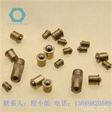 厂家直销弹簧铜碰珠|定位碰珠螺丝|五荣不锈钢碰珠