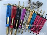 宁波钢丝螺套专用扳手/螺套安装扳手/螺套扳手/M2-M30全系列
