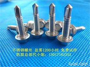供应符合ASTM-A967标准不锈钢钝化液 免费试样