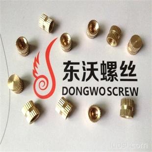 铜花螺母 注塑铜螺母 铜嵌件
