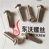 不锈钢半圆头方颈螺栓 马车螺栓