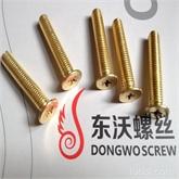 铜十字槽沉头螺钉 铜沉头机丝
