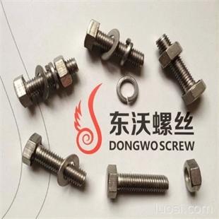 钛螺栓 钛螺丝 钛紧固件