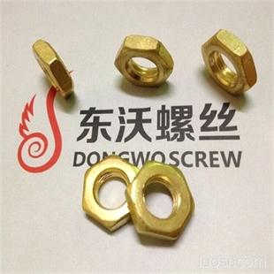 铜薄螺母 薄六角螺母 DIN439