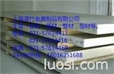 7050-T7451铝板