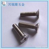 现货批发十字槽沉头螺丝 镀镍机丝螺丝 平头螺钉KM4*12