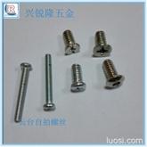 深圳供应自拍杆云天1/4螺丝 1/4螺母配件 M4*25固定螺丝现货