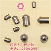 厂家直供不锈钢碰珠|304不锈钢压入式碰珠|优质铜碰