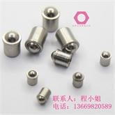 厂家供应不锈钢碰珠|压入式球头柱塞|弹簧铜碰珠