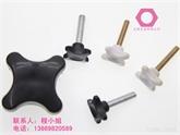 厂家供应星型胶头螺丝|胶头手拧|塑料胶头螺丝