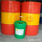 不锈钢强塑成型油 强束油 润滑强 极压好 降低模具磨损 提高生产效力