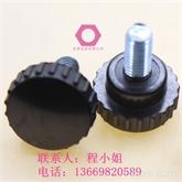 厂家直销圆头胶头螺丝|圆头手拧螺丝|32号头黑色胶头螺丝