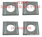 供应DIN434方斜垫圈