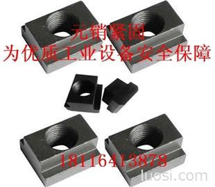UNI5531T形槽螺母