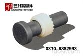 圆柱头焊钉 栓钉 剪力钉 磁环焊钉 生产厂家