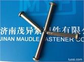供应米制冷锻或热锻圆头实心铆钉 BS 4620-14970