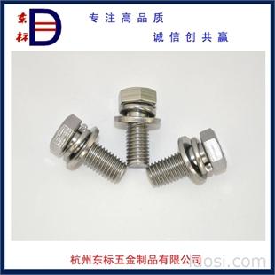 不锈钢 外六角三组合螺钉  M3-M12