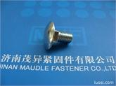 供应米制方头颈地脚螺栓 BS 7419-1991