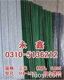 镀锌全牙丝杆生产厂家0310-5136212