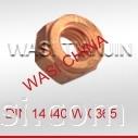 供应紧固件DIN14440单开槽自锁螺母 天津万喜