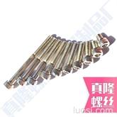 12.9级镀镍圆柱杯头内六角螺丝钉M1.6M2M2.5/M3/M4/M5/M6---M14