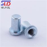 深圳SLD专业生产密封压铆螺母柱、防水螺母B/BS
