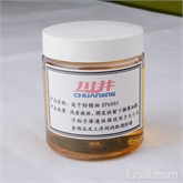 EP6005速干防锈油