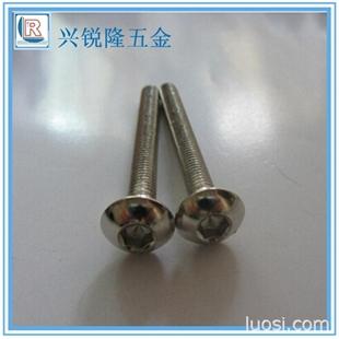 深圳紧固件批发SUS304不锈钢平头内六角机丝螺丝KM6*20