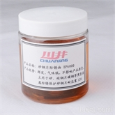 EP6000矽钢片防锈油