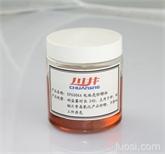EP6006电池壳防锈油